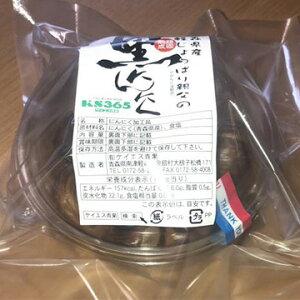 ケイエス青果 青森県産じょっぱり親父の黒にんにくワケアリ 200g ×1