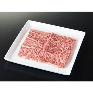 田中屋 いいで田中牛 焼肉BBQお徳用1.7kg(カルビ500g×2/赤身400g×1・300g×1)