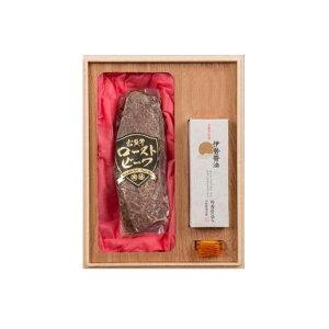 まるよし[精肉事業部] 日本ギフト大賞2021 三重賞受賞商品 松阪牛ローストビーフ 300g