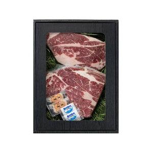 石井食品 アメリカ産発酵熟成肉 肩ロース ステーキ用 200g×2枚(岩塩2種付き)