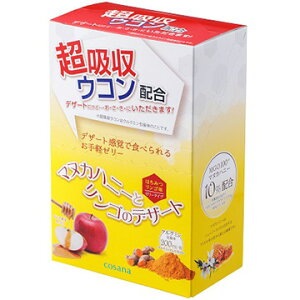 株式会社コサナ ウコン配合マヌカハニーとリンゴのデザート(スティックゼリー30包)