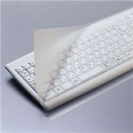 エレコム フリータイプキーボードカバー PKU-FREE1