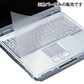 エレコム フリータイプキーボードカバー PKU-FREE2