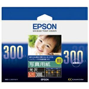 EPSON 写真用紙(光沢) (L判/300枚) KL300PSKR