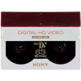 SONY ミニDVカセットデジタルHD対応63分ICメモリーなし5巻P 5DVM63HD