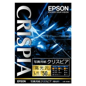 エプソン 写真用紙クリスピア(高光沢) (L判/50枚) KL50SCKR