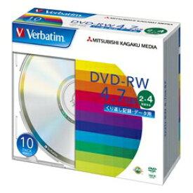 三菱 DVD-RW 4.7GB データ用 4X 10枚スリム シルバー DHW47Y10V1