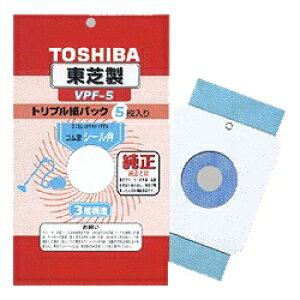 TOSHIBA 掃除機用補充用紙パック VPF-5