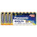 Panasonic エボルタ乾電池 単3形 20本パック LR6EJ/20SW