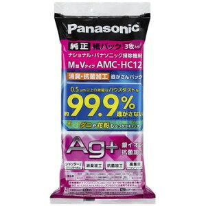 Panasonic 消臭・抗菌加工「逃がさんパック」(M型Vタイプ)3枚 AMC-HC12