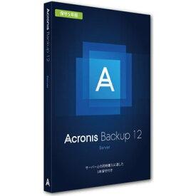 Acronis Acronis Backup 12 Server Lic 5Y BOX B1WYB5JPS91