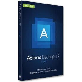アクロニス Acronis Backup 12 Server Lic BOX B1WYBSJPS91