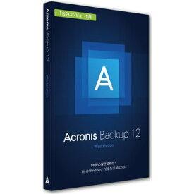 アクロニス Acronis Backup 12 WS Lic 1CPU BOX PCWYBSJPS91
