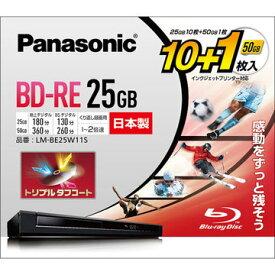 パナソニック 録画用2倍速BD-RE 25GB 10枚+50GB1枚パック LM-BE25W11S
