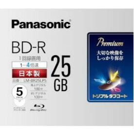 Panasonic 録画用4倍速BD-R 25GB 5枚パック LM-BR25LP5