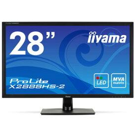 【お買い物マラソン期間クーポン】 iiyama 28型ワイド液晶ディスプレイ X2888HS-2 ブラック X2888HS-B2