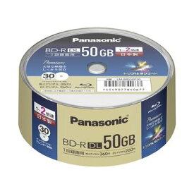 パナソニック 録画用2倍速BD-R DL 50GB スピンドル30枚パック LM-BRS50P30