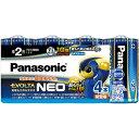 パナソニック 乾電池エボルタネオ 単2形 4本シュリンクパック LR14NJ/4SW