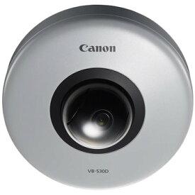 CANON ネットワークカメラ VB-S30D Mk II 2545C001