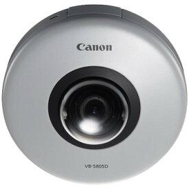 CANON ネットワークカメラ VB-S805D Mk II 2554C001