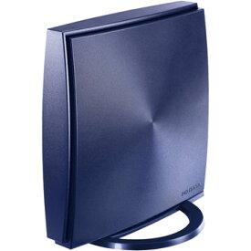 IODATA 360コネクト搭載1733Mb(規格値)対応Wi-Fiルーター WN-AX2033GR2