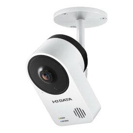 アイ・オー・データ機器 IP65 屋外用Wi-Fi対応ネットワークカメラ「Qwatch」 TS-NA220W