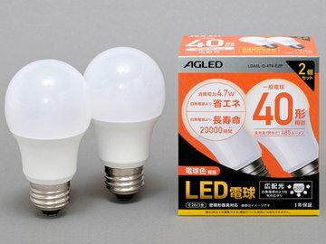 アイリスオーヤマ LED電球 E26 広配光 40形相当 電球色 2個 LDA5L-G-4T6-E2P