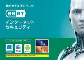 CANON ESET インターネット セキュリティ 1台1年 CMJ-ES12-001