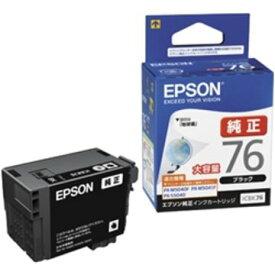 EPSON ビジネスインクジェット用 大容量インク(ブラック) ICBK76