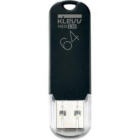 ESSENCORE KLevv USB3.0メモリ NEO C30シリーズ キャップ式 64GB K064GUSB3-C3