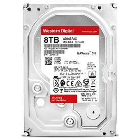 WesternDigital WD80EFAX 0718037-854694