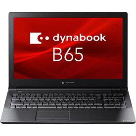 Dynabook dynabook B65/ER A6BSERV4BA71