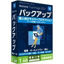 Acronis Acronis True Image 2021 1 Com TIH4B2JPS