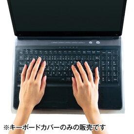 エレコム キーボード防塵カバー/大型ノートタイプ PKU-FREE4