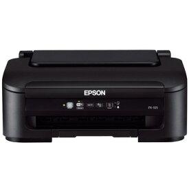 エプソン A4カラーIJプリンター/カラー18・モノクロ34PPM/WLAN PX-105