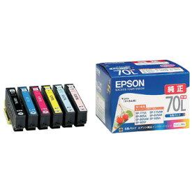 EPSON カラリオプリンター用 インクカートリッジ(増量6色パック) IC6CL70L