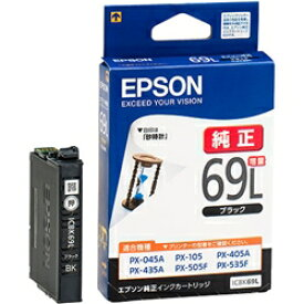 【お買い物マラソン期間クーポン】 EPSON ビジネスインクジェット用 インクカートリッジ(ブラック増量) ICBK69L