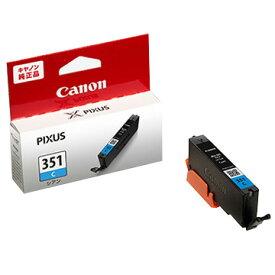 CANON インクタンク BCI-351C(標準) 6504B001