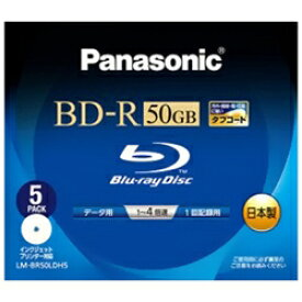 Panasonic BD-R 50GB (2層/4倍速/ワイドプリンタブル5枚) LM-BR50LDH5