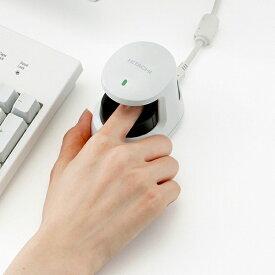 日立製作所 指静脈認証装置 PC-KCA110
