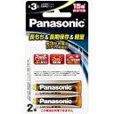 【スーパーセール期間クーポン配布中】 パナソニック 1.5Vリチウム乾電池 単3形 2本パック FR6HJ/2B