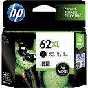 HP HP 62XL インクカートリッジ 黒(増量) C2P05AA