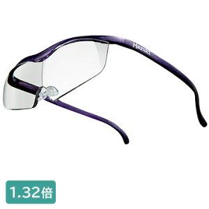 Hazuki ハズキルーペラージ クリアレンズ1.32倍 紫(2017年) Hazuki2017LargeBRCL-VI1.32