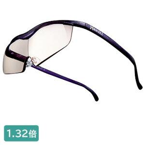 Hazuki ハズキルーペラージ カラーレンズ1.32倍 紫(2017年) Hazuki2017LargeCLCL-VI1.32