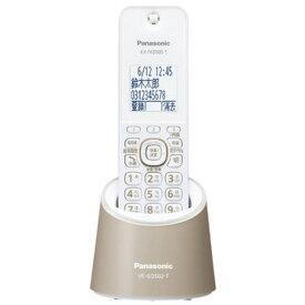 パナソニック コードレス電話機(充電台付親機1台)(モカ) VE-GDS02DL-T