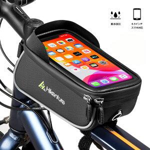 【送料無料】Hikenture自転車トップチューブバッグ フレームバッグ TPU&ナイロン 防水 防圧 防塵 耐摩耗 自転車バッグ 大容量 軽量 スマホホルダー 6.5インチスマホ対応 高感度タッチスクリーン