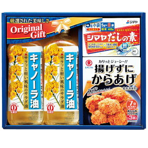 昭和オイルバラエティギフトセット<もらってうれしい食品詰合せ>食品ギフト オイルギフトセット 贈答品 贈答用 のし無料