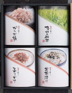 和奏ギフト15B<和食を奏でるギフトセット>国産ギフト 日本製 和食 国産詰合せ お茶漬け かつお節 お茶 ふりかけ  贈答品 贈答用 のし無料