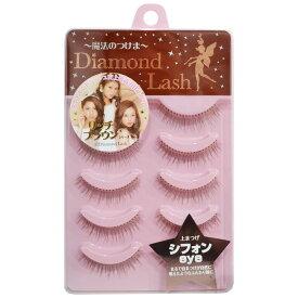 SHO-BI ダイヤモンドラッシュ シフォンeye リッチブラウンシリーズ