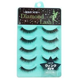SHO-BI ダイヤモンドラッシュ ウィンクeye DL46265 リトルウィンクシリーズ